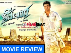 Shivalinga Movie Review Shivarajkumar Vedhika Full Story Rating
