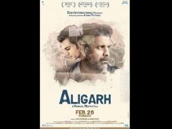 Aligarh Movie Review And Rating Manoj Bajpayee Hansal Mehta