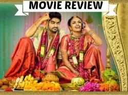 Kalyana Vaibhogame Movie Review Critics Rating Analysis Story Verdict