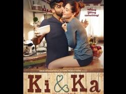 Ki And Ka Movie Review Rating Kareena Kapoor Arjun Kapoor Balki