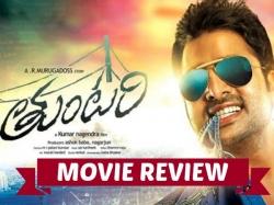 Tuntari Movie Review Critics Rating Nara Rohit Man Karate Plot Talk