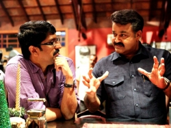 Mohanlal B Unnikrishnan With A Family Entertainer