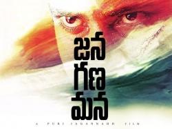 Puri Jagannadh And Mahesh Babu Announces New Film Will It Go On Floors