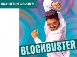Sarainodu First Collections Box Office Shares Ww Sarrainodu