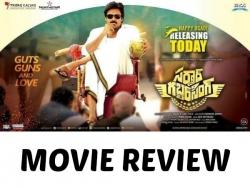 Sardaar Gabbar Singh Movie Review Critics Rating Story Talk Genuine Pk