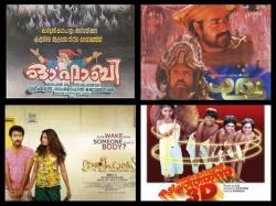 Fantasy Movies In Malayalam