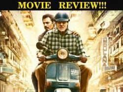 Teen Movie Review Story Plot And Rating Amitabh Bachchan Vidya Balan