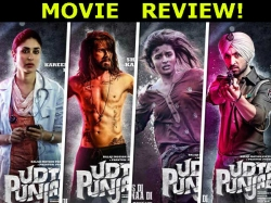Udta Punjab Movie Review Story Plot And Rating Shahid Kapoor Alia