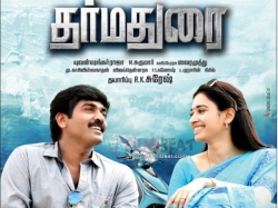 Dharma Durai Movie Review Rating Story Plot Vijay Sethupathi Tamannaah