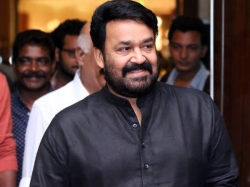 Mohanlal Scripts A New Record On Youtube