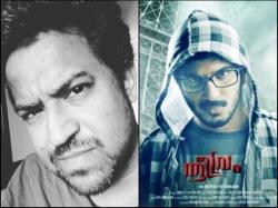 Roopesh Peethambaran Bashes The Producer Of Theevram
