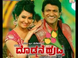 5 Reasons To Watch Puneeth Rajkumar S Doddmane Hudga