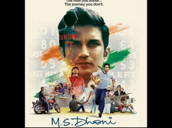 M S Dhoni First Day Opening Friday Box Office Collection Report