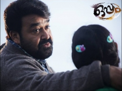 Much Like Oppam Other Mohanlal Movies That Thrilled Us To The Core