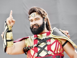 Msg The Warrior Lion Heart Box Office Collection Report In Three Days