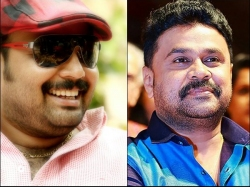 Dileep To Team Up With Vysakh For The Director S Next