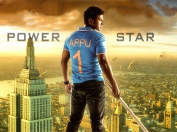 Rajakumara Teaser And Audio Release Date Revealed