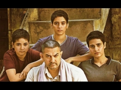 Dangal Monday 4 Days Box Office Collection