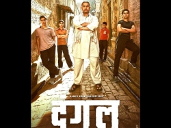 Dangal Wednesday 6 Days Box Office Collection