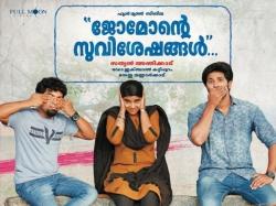 Jomonte Suviseshangal 5 Reasons To Watch Dulquer Salmaan Movie