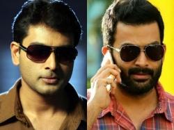 Prithviraj And Narain Are Back Together