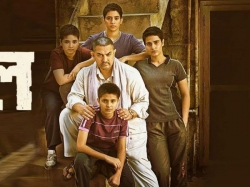 Aamir Khans Dangal To Be Screened In Parliament For Mps