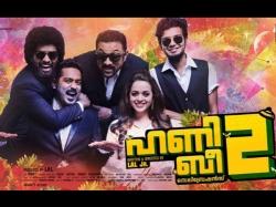 Honey Bee 2 Movie Review Plot Rating Asif Ali Bhavana Lal