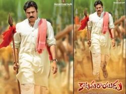 Katamarayudu Movie Review Rating Plot Pawan Kalyan