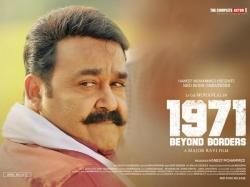 1971 Beyond Borders Movie Review Mohanlal Major Ravi