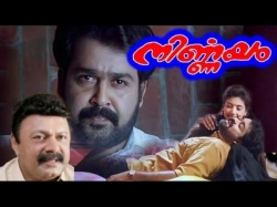 Past To Present Who Can Replace Mohanlal If Nirnayam Is Remade Now