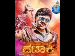 Ganesh S Pataki Gearing Up Release