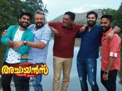 Achayans Movie Review Rating Plot Jayaram