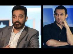 Kamal Haasan Takes A Dig At Aamir Khan At A Recent Event