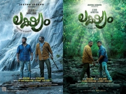 Lakshyam Movie Review Biju Menon Indrajith Jeethu Joseph