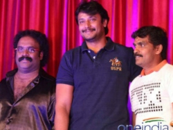V Harikrishna Darshan Combination Is Back In Kurukshetra