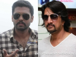 Sudeep Congratulates The Team Of Kirik Party On Twitter