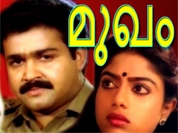 Past To Present Who Would Best Replace Mohanlal If Mukham Is Remade Now