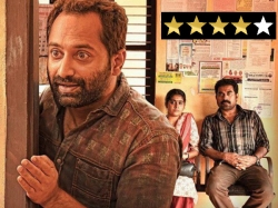 Thondimuthalum Driksakshiyum Movie Review Fahadh Faasil Dileesh Pothan Nimisha Sajayan