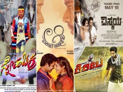 4 Films Releasing This Weekend July 28 What Is Your Pick