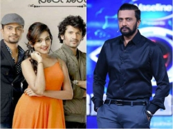 Sudeep Advices Bhuvan And Pratham Regarding Their Fight
