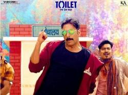 Toilet Ek Prem Katha Tuesday 5 Days Box Office Collection