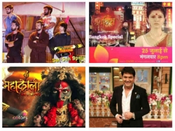 Latest Trp Ratings Colors Tops Kkk 8 Mahakali On Top 5 Slot Tkss Is Back On Trp Chart