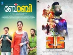 Box Office Chart August 14 20 When 6 Malayalam Movies Hit The Theatres Together