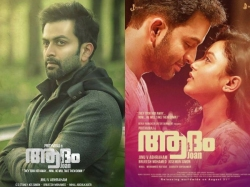 Adam Joan Movie Review Prithviraj