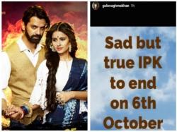 Barun Sobti Shivani Tomar Iss Pyaar Ko Kya Naam Doon 3 To Go Off Air In October Gul Khan Confirms