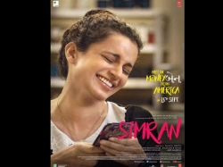 Simran First Day Friday Opening Day Box Office Collection