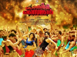 Pokkiri Simon Movie Review