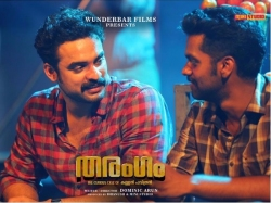 Tharangam Movie Review Tovino Thomas Dhanush