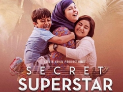 Secret Superstar First Day Thursday Opening Day Box Office Collection