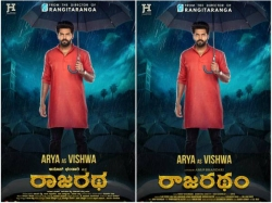 Rajaratha Film Second Poster Featuring Arya Has Been Released